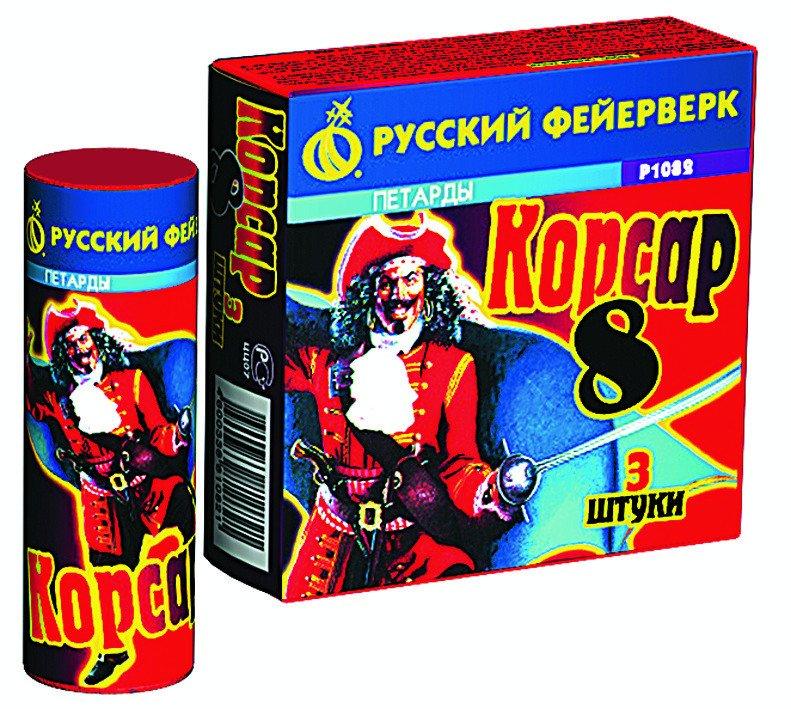 Картинки петарды корсары русские